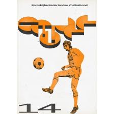 Cruyff 5