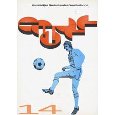 Cruyff 6
