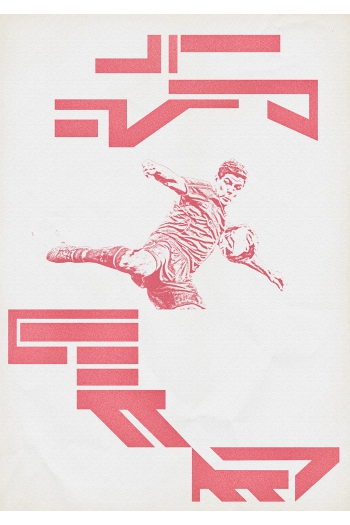 Gerrard 3