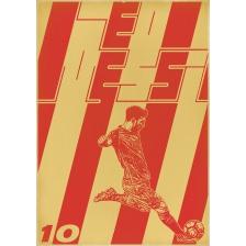 Messi 11